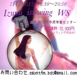 IMG_6409
