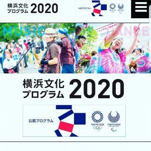 2020yokohama